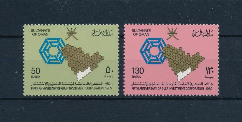 [48559] Oman 1990 Investment corporation  MNH