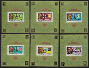 Central African Empire Death Centenary of Sir Rowland Hill 6 MSs 1978 MNH