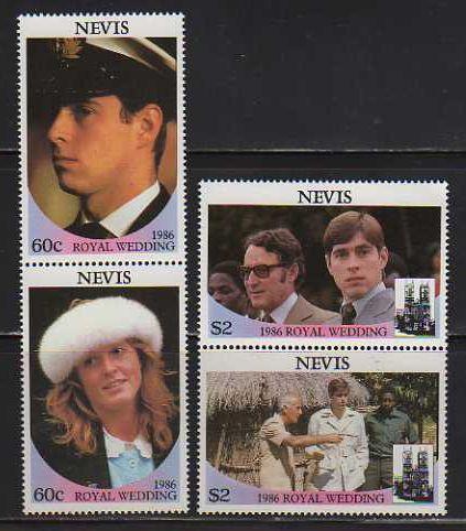 Nevis MNH 498-9 Pairs Royal Wedding Prince Andrew & Sarah