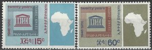 Ethiopia  466-7  MNH  UNESCO 20th Anniversary