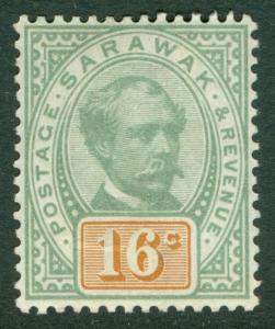 SARAWAK : 1897. Stanley Gibbons #17 PO Fresh. Very Fine, Mint OG. Catalog £65.00