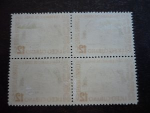Stamps - Cuba - Scott# C119 - Mint Hinged Air Mail Single Stamp in a Block of 4