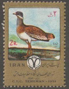 Persian stamp, Scott# 1775, mint never hinged, Great Bustard, Game and Wildlife,