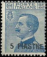 Italy Offices in Turkish Empire - 24 - Unused - SCV-80.00