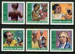 Guinea - Conakry 1970 Campaign against Smallpox & Mea...