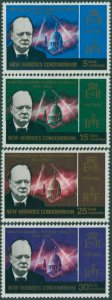 New Hebrides 1966 SG114-117 Churchill set MLH