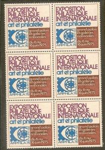 France Philatelic EXPO, 1975