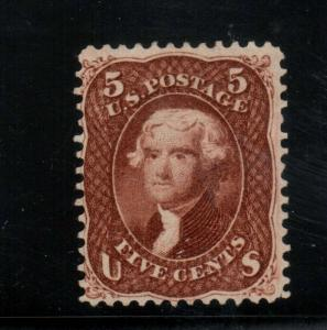 USA #75 Mint Fine - Very Fine Part Original Gum Lightly Hinged - True Deep Color