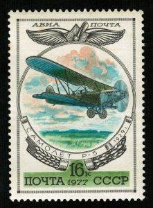 Plane, 16 kop, MNH **, 1976 (T-7158)