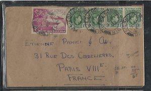 NIGERIA  (P2808BB) 1949 UPU 1D+ KGVI 1/2DX4 ODEBU ODEBU TO FRANCE