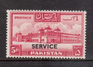 Pakistan #O25 VF Mint