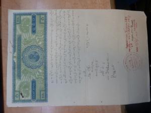 Burma KGV 8A Revenue Document Thatone 1934 (7bei)