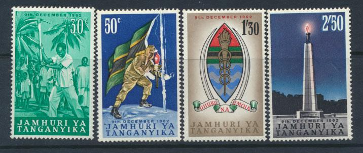 Tanganyika SG 120 - 123 set of 4 Mint never hinged