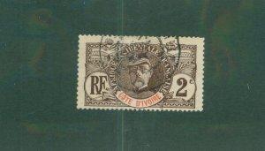 Ivory Coast 22 USED BIN$ 2.00