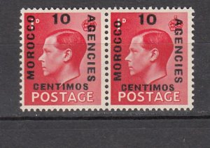 J26349  jlstamps 1936 great britain morocco 15 mm long pair mnh #79a ovpt