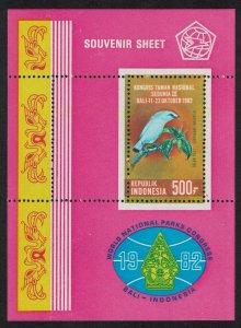 Indonesia Rothschild's Mynah Bird MS SG#MS1684 SC#1181A
