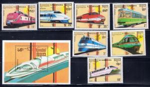 Cambodia 929-36 NH Trains set;