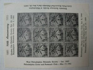 Philadelphia Cover Stamp Club Society 1955 sheet Philatelic Souvenir Ad Label