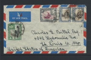 KUT: 1941-42 70c surch pair + KGVI 50c etc on 1950 cover to the USA ST659