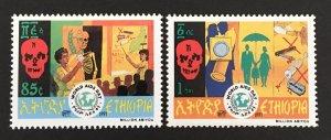 Ethiopia 1991 #1308-9 Hi Values, MNH,  CV $6.25