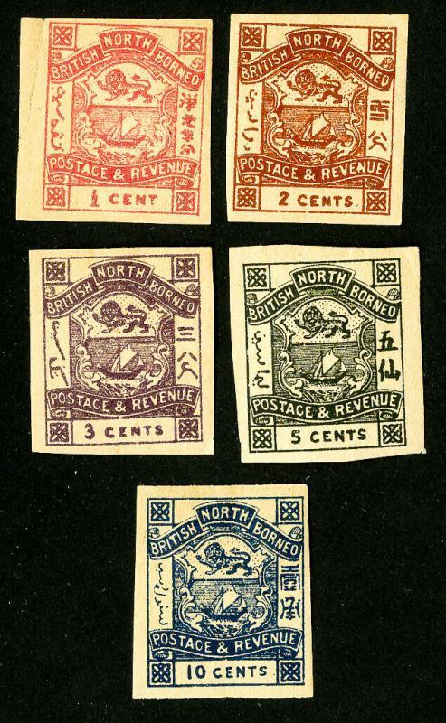 North Borneo Stamps # 5 Imperforates Scarce OG LH