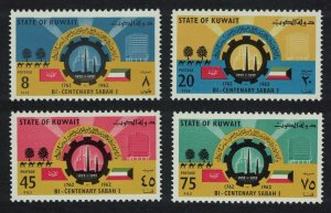 Kuwait Bicentenary of Sabah Dynasty 4v 1962 MH SG#176-179