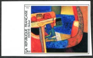 FRANCE 2003 MINT NH IMPERF SINGLE, ART
