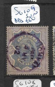 INDIA  (PP2402B)  QV 5R  SG 109 SON VFU
