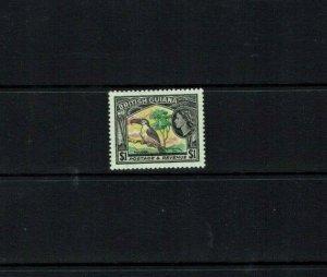 British Guiana: 1954, Queen Elizabeth II definitive, $1 Toucan. MNH