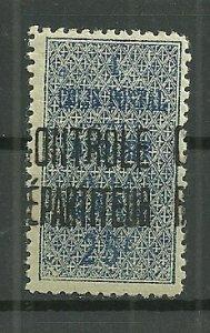 1899-1927 Algeria Yvert #CP-7 Scarce 25c Colis Postal MH