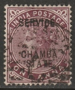 India Chamba 1887 Sc O24 official used