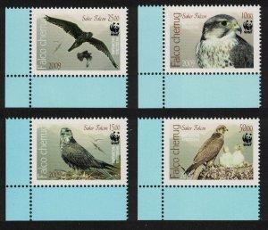 Kyrgyzstan WWF Saker Falcon Birds Endangered Species 4v Bottom Left Corners
