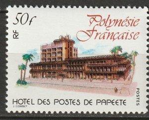 French Polynesia 1980 Sc 333 MNH**