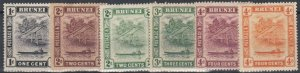 BRUNEI  1924 - 37  S G 60 - 65  VALUES TO 4C    MH LIGHTLY TONED