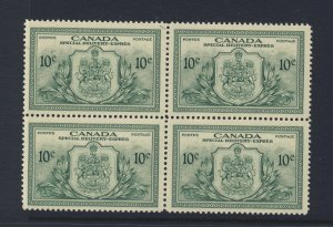 4x Canada Special Delivery Stamps E11-10c Green block MNH VF Guide Value= $30.00