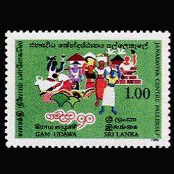 SRI LANKA 1990 - Scott# 968 Gam Udawa Set of 1 NH