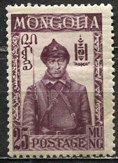 Mongolia; 1932; Sc. # 68; *+/MLH Single Stamp