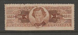 Mexico fiscal cinderella Revenue stamp- 8-21-b63