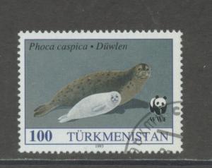 Turkmenistan  37  F-VF used cto