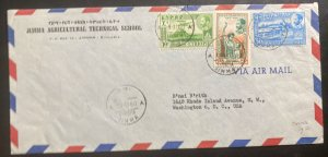 1960 Jimma Ethiopia Agricultural School Airmail Cover To Washington DC Usa