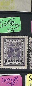 INDIA NATIVE STATE  INDORE (P0409B)  3 A  SG S5   MOG