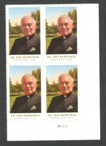 5241 Father Theodore Hesburgh Plate Block Mint/ng (Free Shipping)