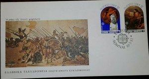 L) 1982 GREECE, EUROPA CEPT, BATTLE OF MARATHON, HORSE, PEOPLE, FDC