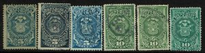 Chile 6 Tax Stamps, Mostly Used, right most No Gum, some toning - S12569