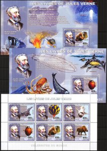 Congo 2006 Books of Jules Verne sheet + 6 S/S MNH 3 scans