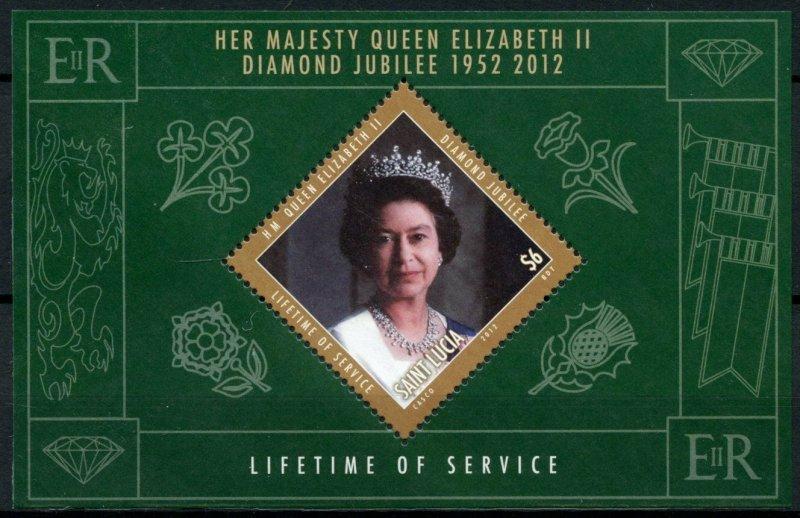 St Lucia Royalty Stamps 2012 MNH Diamond Jubilee Queen Elizabeth II 1v S/S