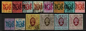 Hong Kong SC# 388-403, less 389 and 395, Used; see notes - S3137