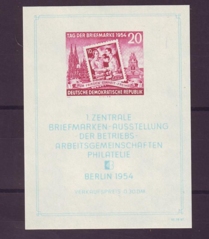 Z320 JLstamps 1954 germany DDR s/s mnh #226a stamps on stamps