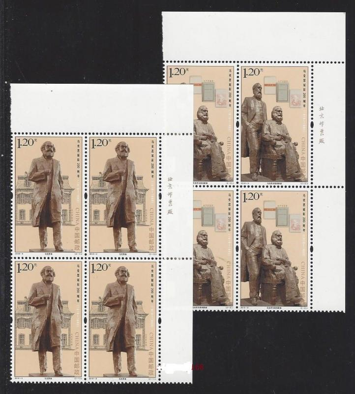 China 2018 9 Block 200th Ann Birth Karl Marx Politician Famous People Stamps MNH HipStamp