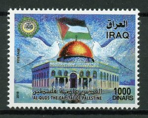 Iraq 2019 MNH Al-Quds Jerusalem Capital Palestine 1v Set Architecture Stamps